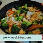 Chicken Stir Fry – Gluten Free!