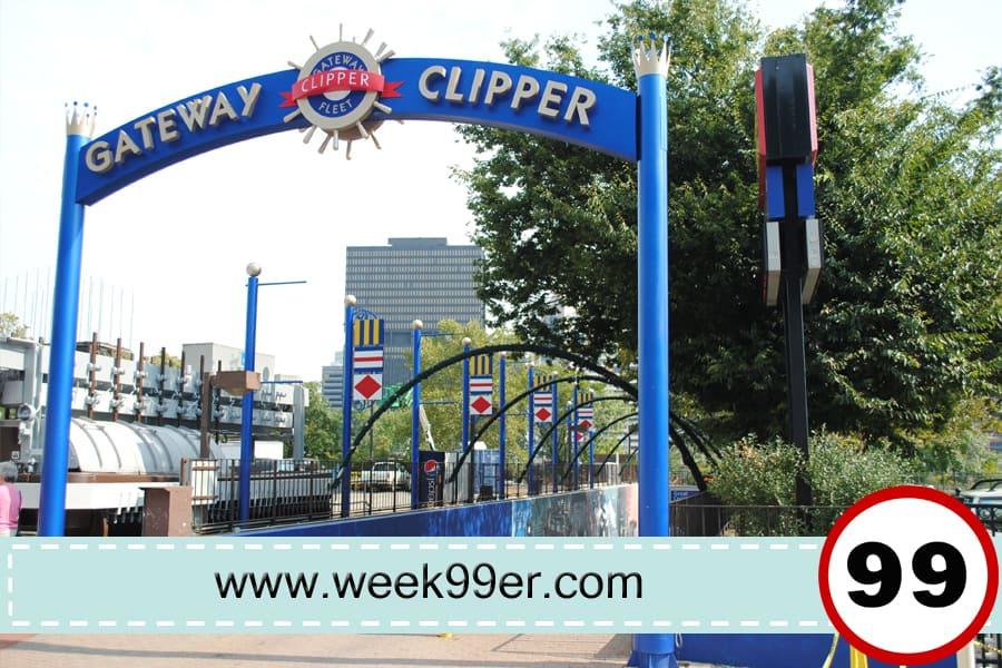 gateway clipper review