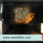 Ronco Showtime Rotisserie Product Review and Giveaway!