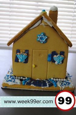 chanukah house review