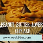 Peanut Butter Lovers Cupcake with Chocolate Centers
