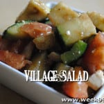 Village Salad Recipe