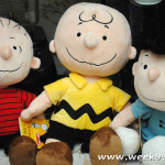 Get your Favorite Peanuts Characters at Kohl's this Holiday Season!