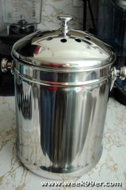 RSVP Composter pail