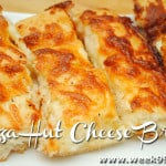 Pizza Hut Cheese Bread Recipe – Yes it's Gluten Free!