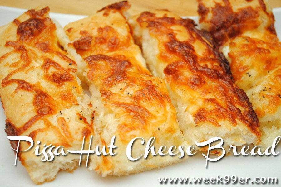 Pizza Hut Cheese Bread Recipe