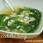 Stracciatella Soup Recipe {Italian Egg Drop Soup} #goodcookcom‪ #‎goodcookkitchenexprt ‪#‎KitchenDrawerContest