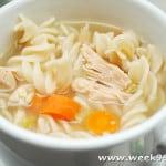 {Noodle-less} Chicken Noodle Soup Canning Recipe