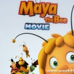 Maya the Bee Movie is Now Available!