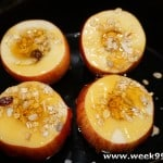 Slow Cooker Honey Spiced Apples Recipe