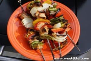 Honey Pepper Chicken Kabob Recipe
