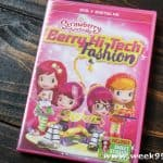 Berry Hi-Tech Fashion comes to DVD with Sweet Stickers Included