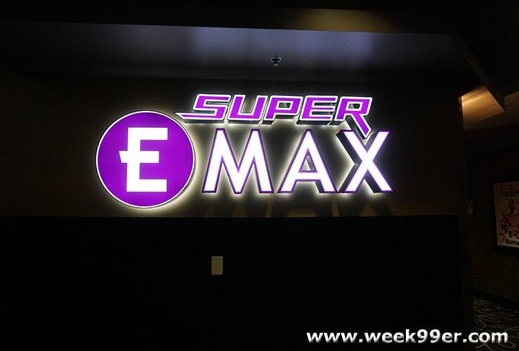 emax7