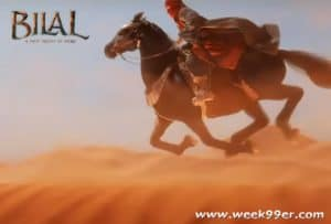 Bilal: A New Breed of Hero Teaser Trailer
