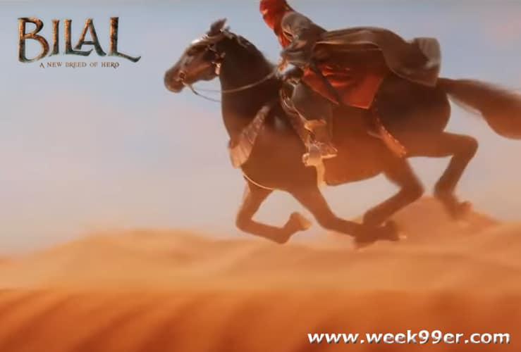 balil trailer