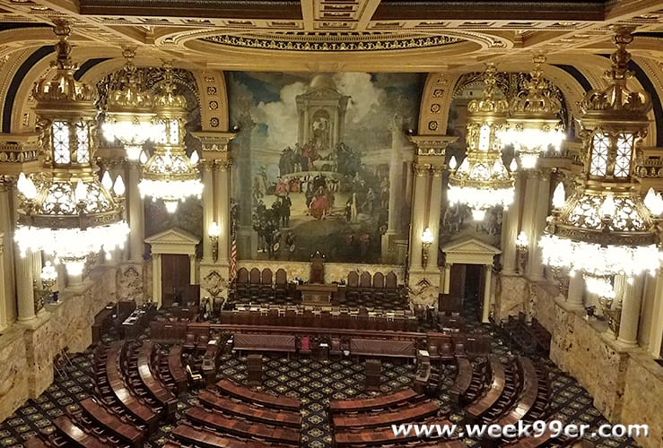 Pennsylvania State Capitol Tour Review