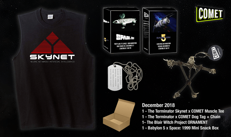 terminator prize package