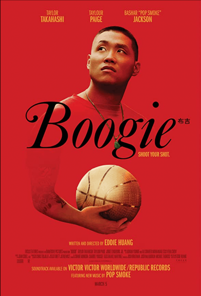 Boogie Movie Review