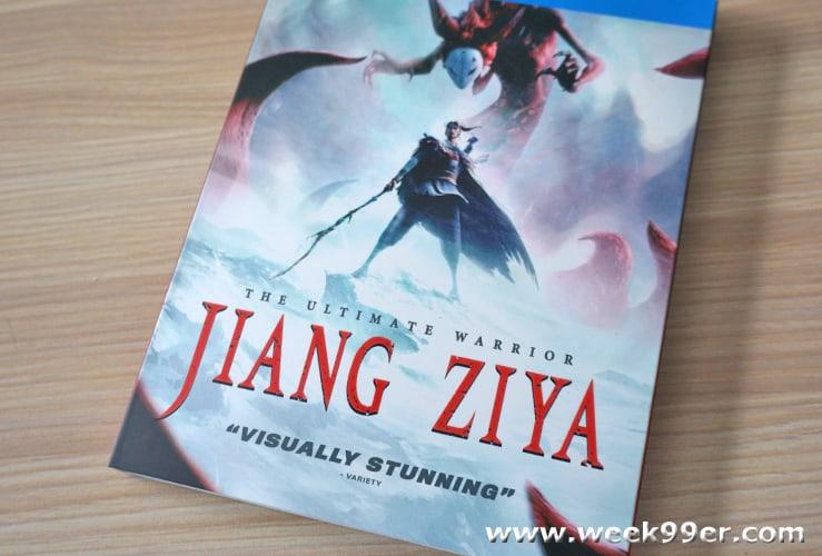 Jiang Ziya DVD Giveaway